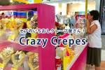 セブで美味しいクレープが食べたくて!Crazy Crepes(クレイジークレープス)に行って来ました