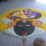 2006 C Batch Onam Celebrations
