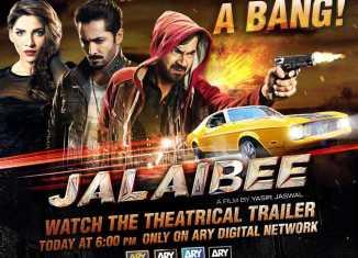 ARY-Films-Jalaibee-Movie