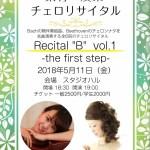"""紫竹友梨 チェロリサイタル Recital""""B""""vol.1 -the first step- 2018.5.11(金)愛知"""