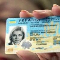 Вже за тиждень в Україні почнеться повноцінна видача пластикових ID-паспортів