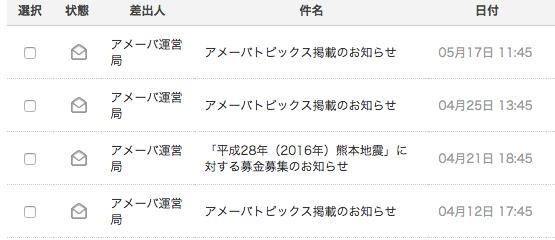 スクリーンショット 2016-05-27 0.22.52