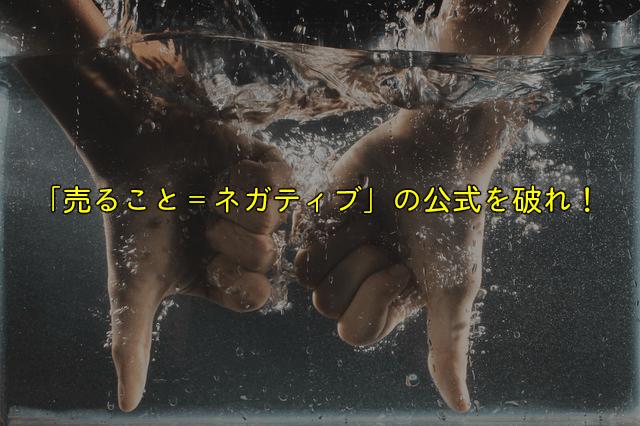 hand-774890_640