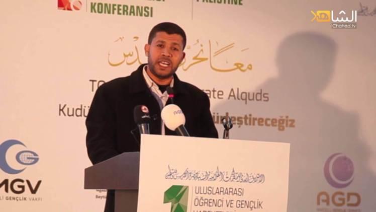 كلمة شبيبة العدل والاحسان في مؤتمر الائتلاف العالمي للمنظمات الطلابية نصرة للقدس | اسطنبول