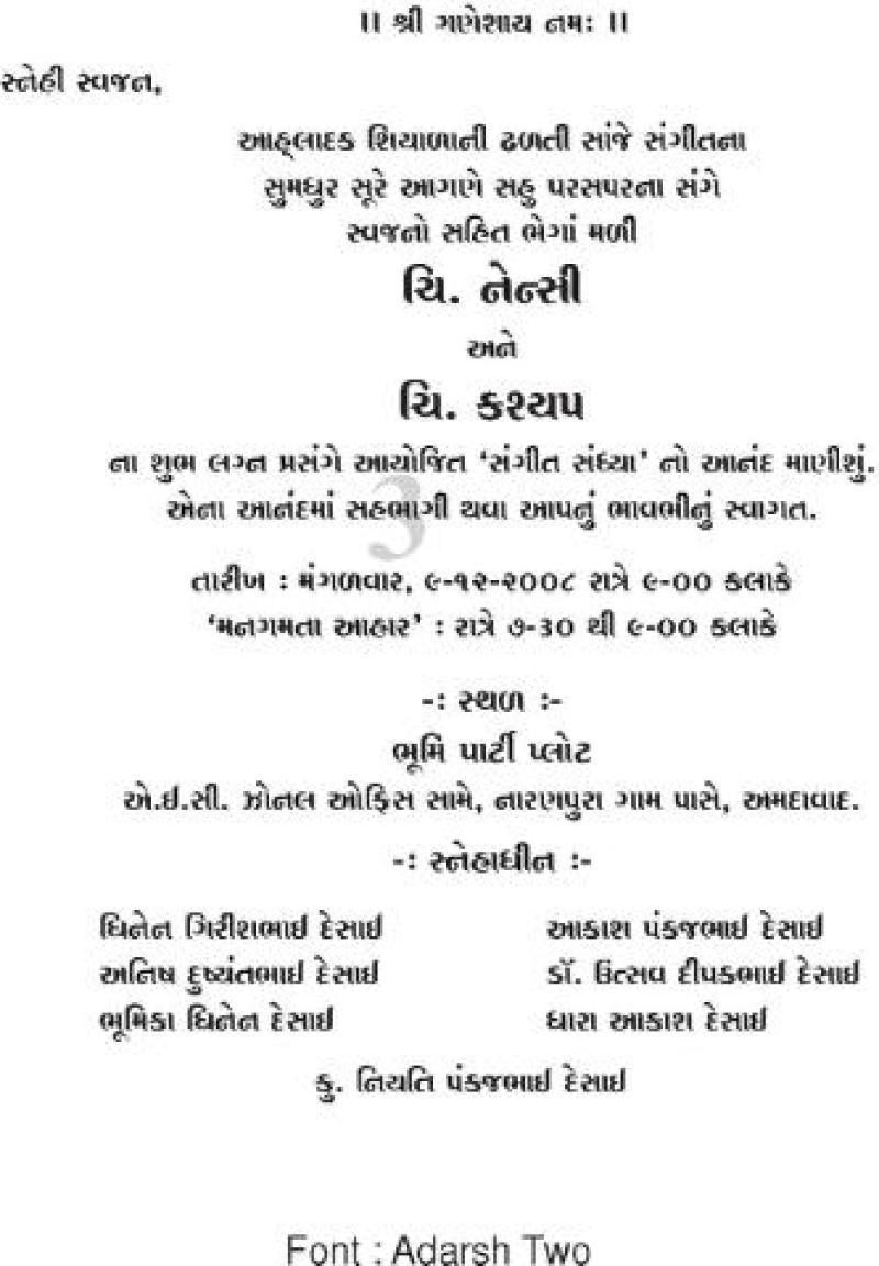 Gujarati Wedding Invitation Wording | Invitationswedd.org