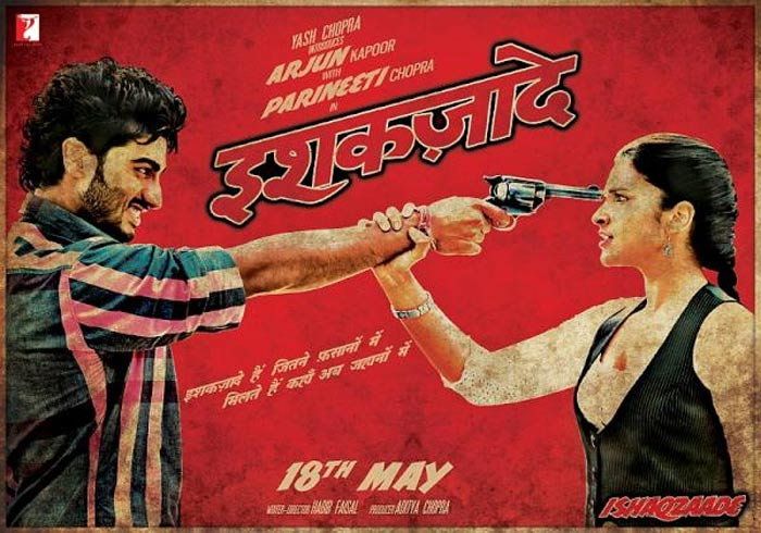 Ishaqzaade