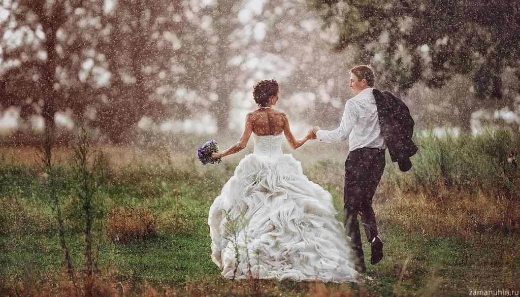Best Wedding 2