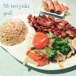 58 Teriyaki Grill