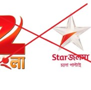 stop indian channel