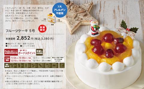 cakes_l10