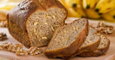 хлеб с курагой и орехами