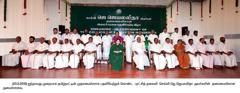 Ms.Jayalalithaa CM Ministers