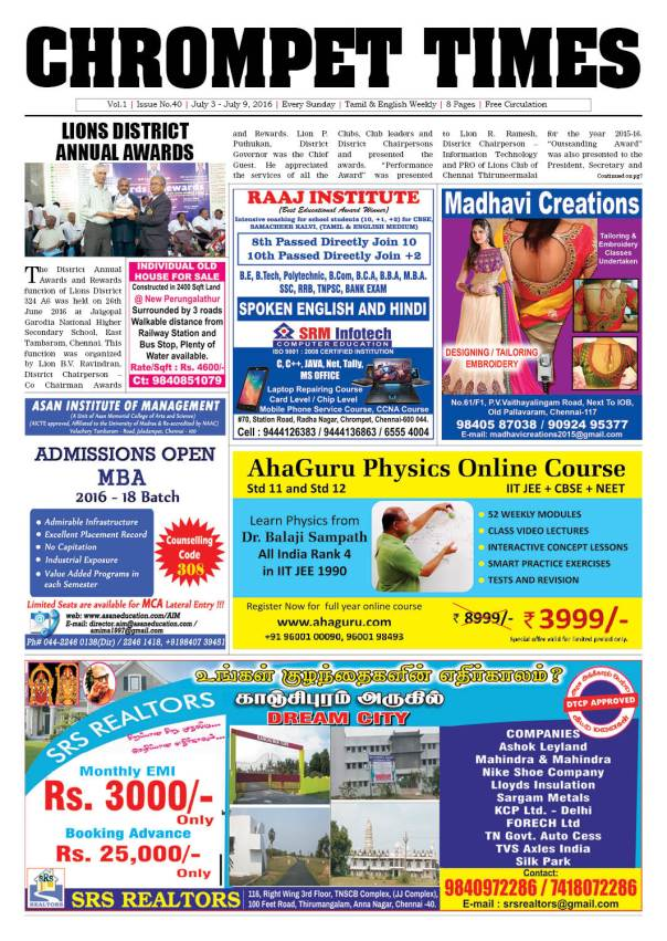 Chrompet Times Newspaper