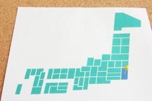 千葉車検地図