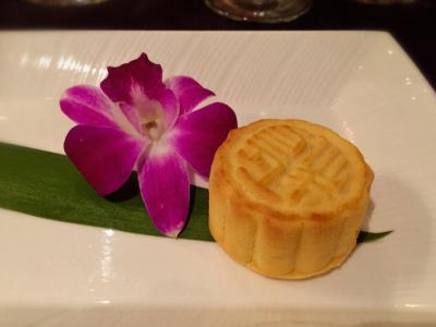 Mid Autumn Festival at The Pen [Video]