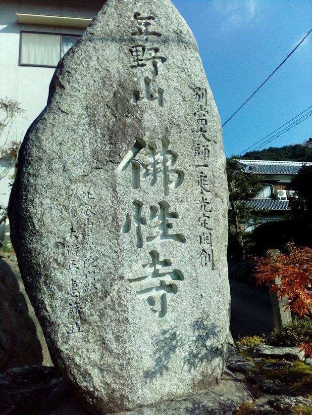 bushouji002