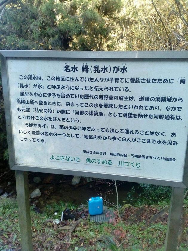 ubagamizu003