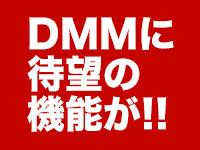 DMMのビデオ並べ替え(ソート)に「売上げ本数順」が登場!