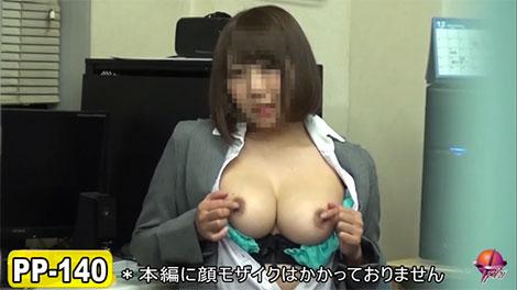 お姉さんの挑発乳首オナニー
