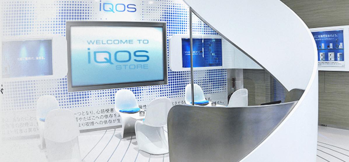 iQOS(アイコス) 故障と交換その他の不具合に関するまとめ情報!