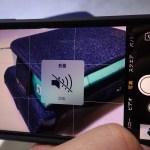 iPhone7(IOS10)の超うるさいシャッター音を消す方法!【悪用禁止!!】