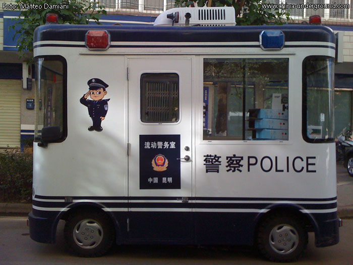 chinese-police-cars-2