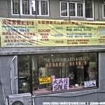 hong-kong-007