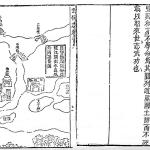 Mao Kun map preface