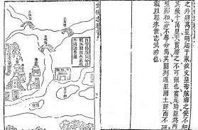 Mao Kun map preface