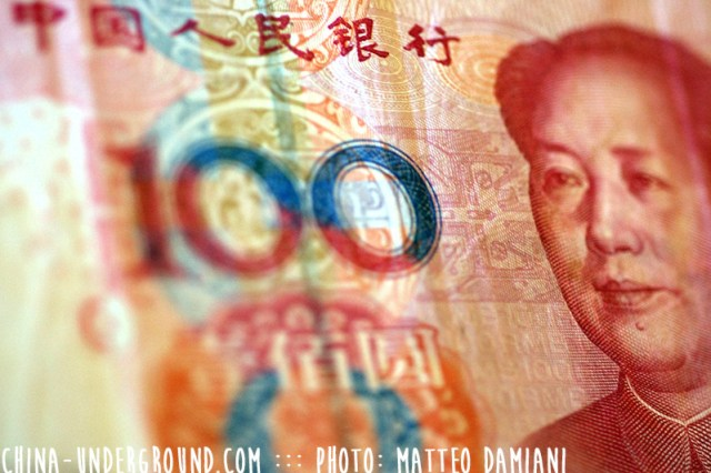 Red-RMB