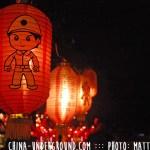 red-chinese-lantern-nigh-2t