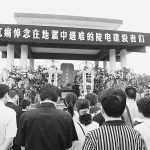 1976-tangshan-earthquake-002