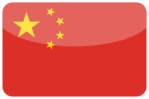 14 Flags of China, Taiwan, Hong Kong and Macau