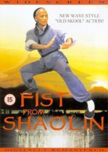 """Poster for the movie """"Fist From Shaolin"""""""