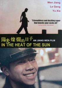 """Poster for the movie """"In the Heat of the Sun"""""""