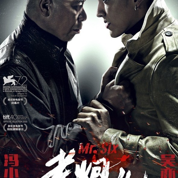"Poster for the movie ""Mr. Six"""
