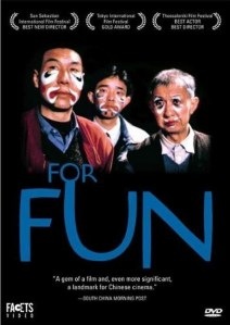 """Poster for the movie """"For Fun"""""""