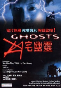 "Poster for the movie ""Ghosts"""