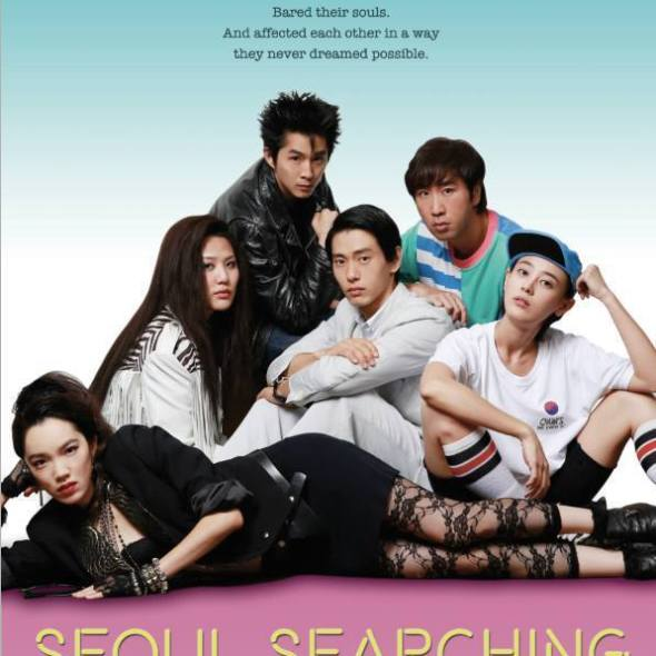 """Poster for the movie """"Seoul Searching"""""""