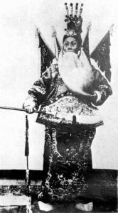 Dingjunshan