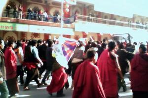 Gansu protests