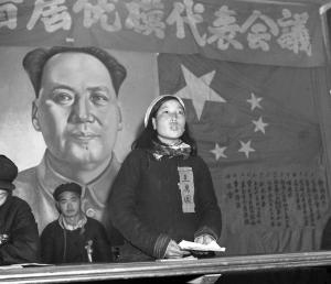 Shen Jilan in 1953. (Xinhua)