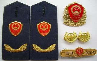 Badges of the State Administration of Industry and Commerce of the People's Republic of China.