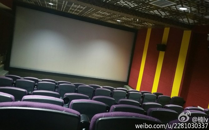 Screenings on Warcraft's second weekend fell nearly silent after record debut (Courtesy Weibo)
