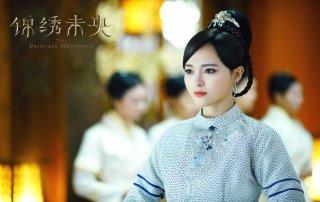 princess_weiyoung_13_1200x750