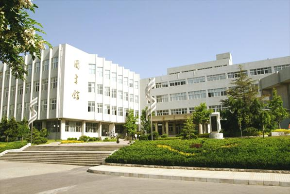 liaoning normal uni