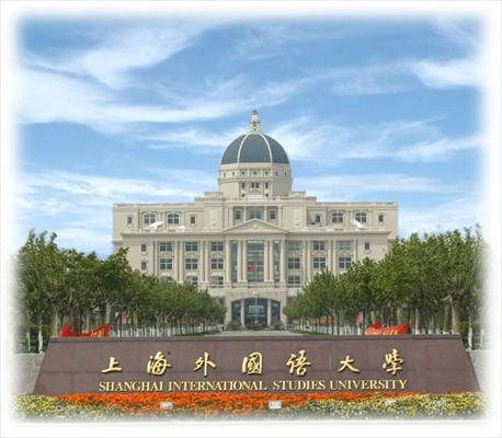 shanghai international studies uni