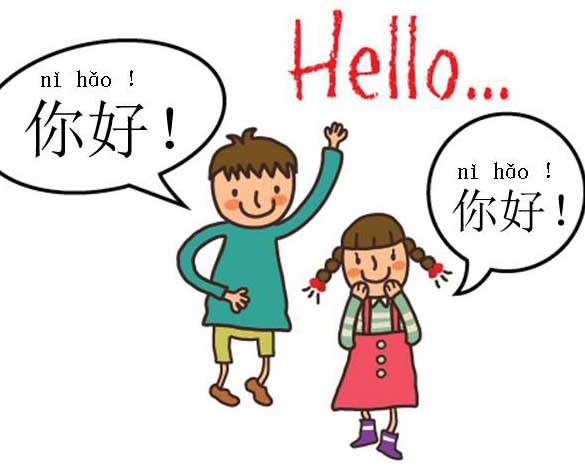 Learn Chinese in Low Cost - 2017