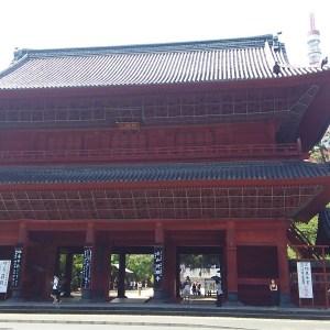 増上寺から愛宕神社までを散策 出世の石段など、江戸や明治の情緒を感じて