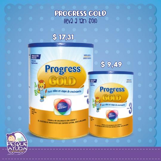 promo-444444
